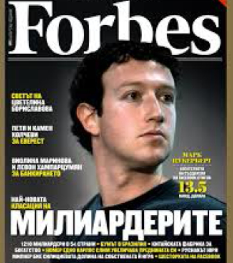 The Maturation Of Mark Zuckerberg New York Magazine: Current Events: Forbes New Investors: Marc Jacobs New CEO